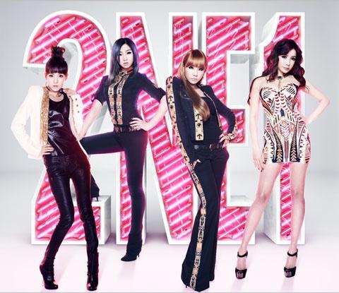 "2NE1 New Japanese Single ""SCREAM"" MV Clip"
