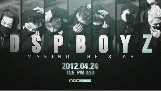 DSP Boy Band Group to Debut in May