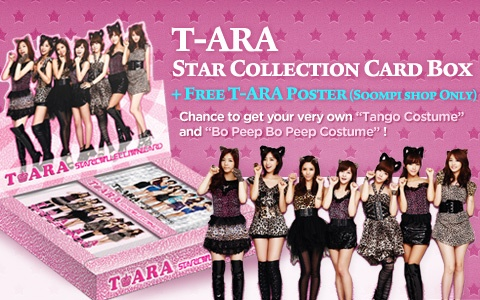 [Soompi Shop] T-ara Star Collection Card Box + Chance to Win Costume Worn by T-ara