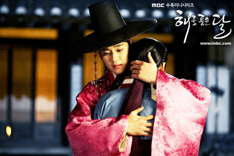 """""""The Moon that Embraces the Sun"""" Episode 17 Preview"""