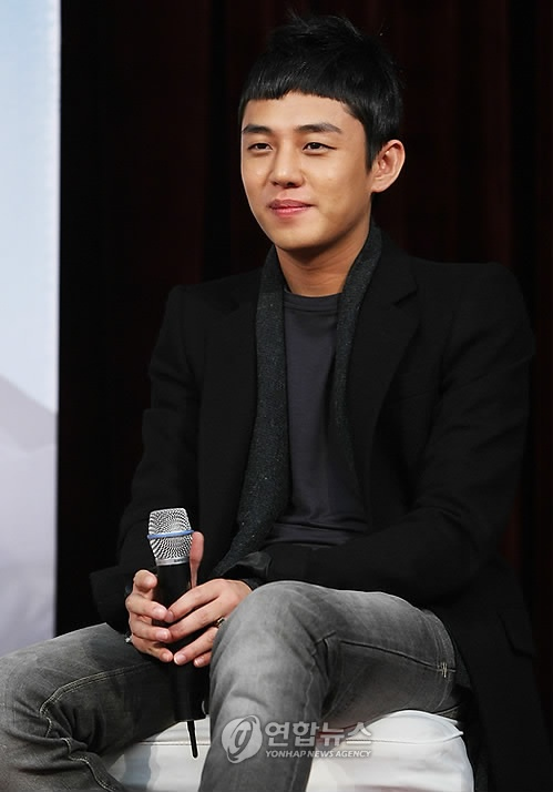 Yoo Ah In Upset with Lady Gaga Seoul Concert's 18+ Rating