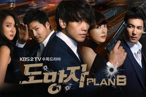 "Rain's New Drama, ""Fugitive"", Hits Number One on TV Charts"
