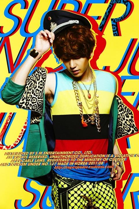 Super Junior Kyuhyun's Teaser Photo Unveiled
