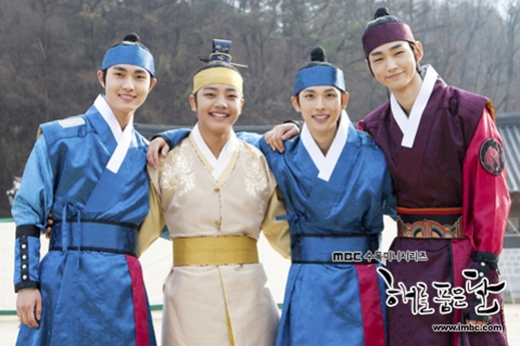 """""""The Moon That Embraces The Sun"""" Lee Min Ho, Lim Siwan and Yeo Jin Goo Pose for Singles Magazine"""