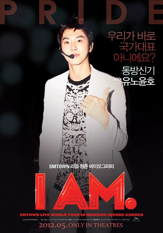 """TVXQ's """"I AM"""" Posters Unleashed"""