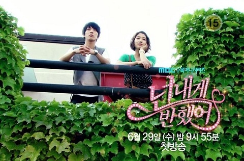 """Jung Yong Hwa's """"Heartstrings"""" Releases Official Posters"""