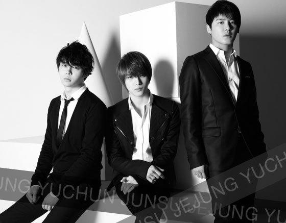 JYJ World Tour Concert In Singapore