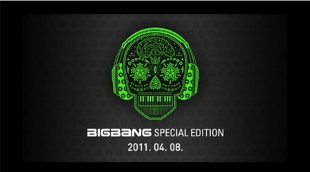 """Big Bang Releases Audio Teaser For """"Stupid Liar"""""""