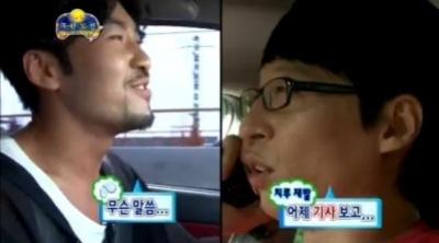 Yoo Jae Suk Worries About No Hong Chul's Fistula