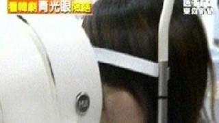 taiwanese-woman-almost-loses-eyesight-watching-korean-dramas_image