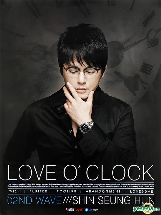 Album Review: Shin Seung Hoon – Love O'Clock