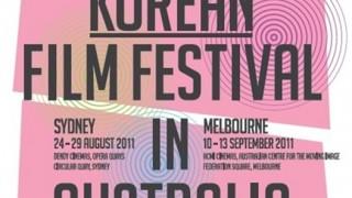 korean-film-festival-in-australia_image