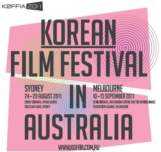 Korean Film Festival in Australia