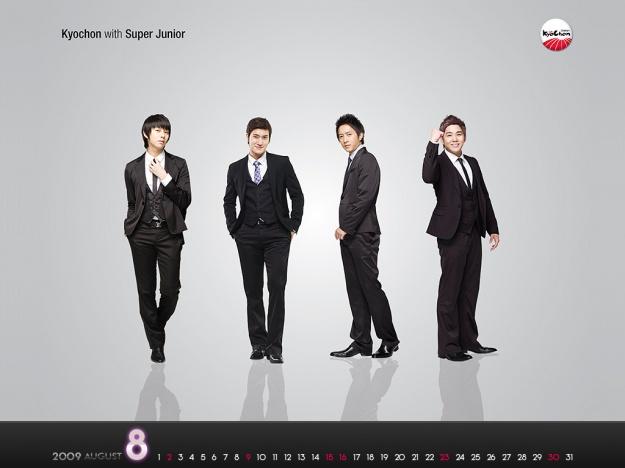 Kyochon Chicken CF (Super Junior)