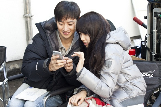 miss A Suzy and Lee Jae Hoon Look Like a Real Couple