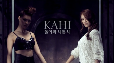 [MV] Kahi – Comeback, You Bad Person