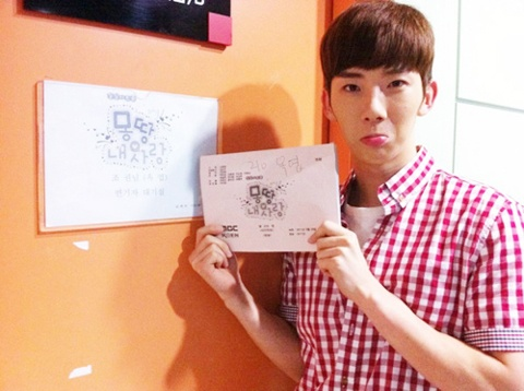 """Jo Kwon Sad After Finishing up Filming for Sitcom """"All My Love"""""""