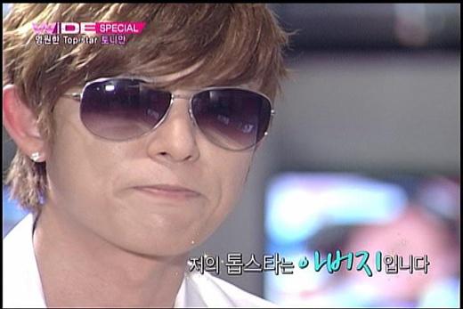 Soompi Daily Digest – Apr. 13th, 2011