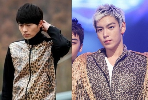 Celebrities Love Leopard Print: Who Looks Hottest?