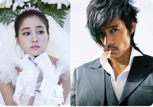 Lee Byung Hun and Lee Min Jung Deny Relationship