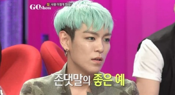 "Big Bang TOP: ""I don't like women who are rude and curse."""