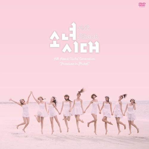 SNSD to Release First History DVD