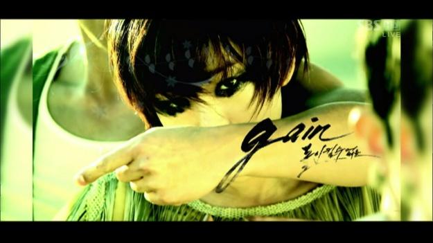 *Updated – Ga-in's Solo Album Teaser