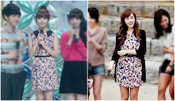 Who Wore It Best: Jessica or IU?