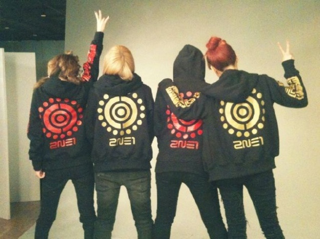 Minzy Wants You To Name 2NE1's First Concert
