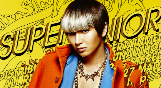 super-junior-releases-lee-teuks-teaser-photo_image