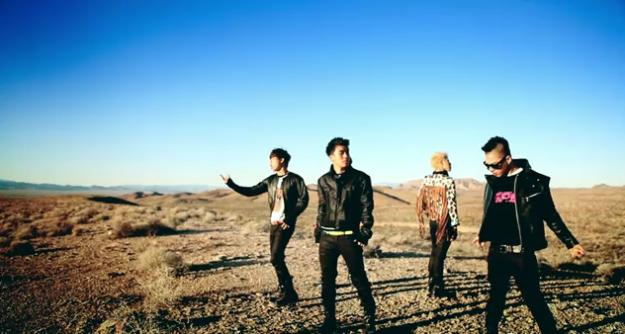"Eat Your Kimchi Review's Big Bang's ""Tonight"""