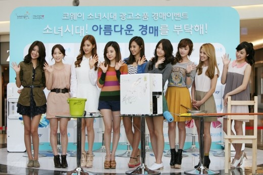 "SNSD Auctions Off Their Outfit from ""Woongjin Coway"" CF"