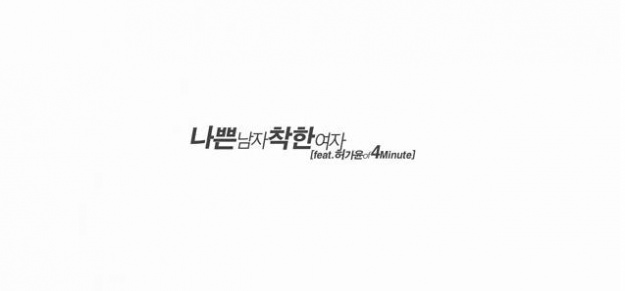 Sunny Side Releases MV Teaser
