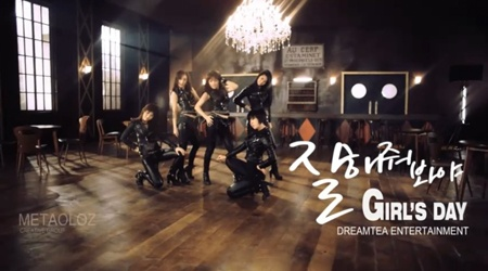 [New MV] Girl's Day – Nothing Lasts Forever