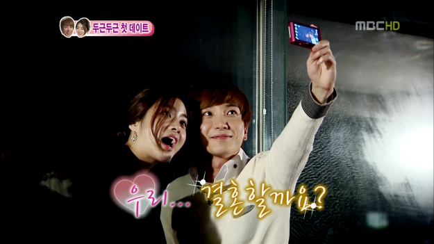 "[Preview] MBC ""We Got Married"" – Nov. 5 Episode"