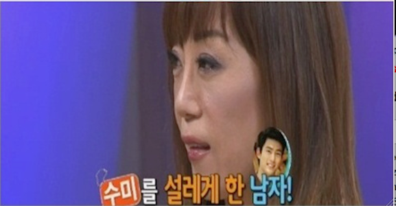 miss A's Suzy Reveals Jo Sumi Had Special Feelings for 2PM's Taecyeon
