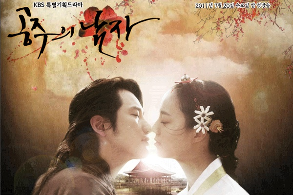 Moon Chae Won's Beauty is Reason for Park Shi Hoo's Great Acting