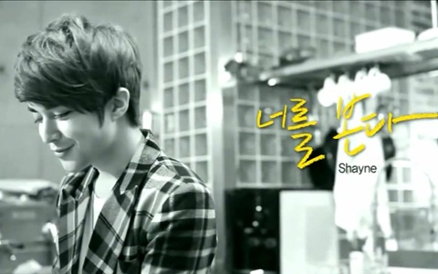"Rookie Solo Singer Shayne Releases MV for ""See You"""
