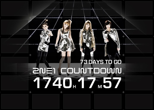 2NE1 Reveals Japanese Website Counting Down to Album Release in Japan