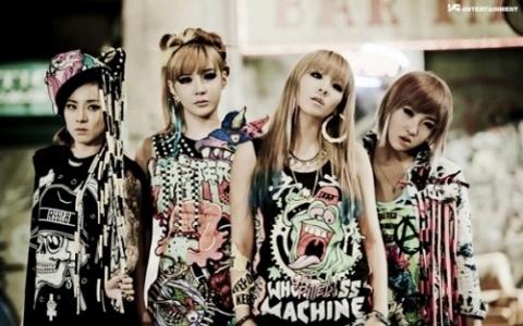 "2NE1's CL Releases Teaser for Japanese Version of ""Ugly"""