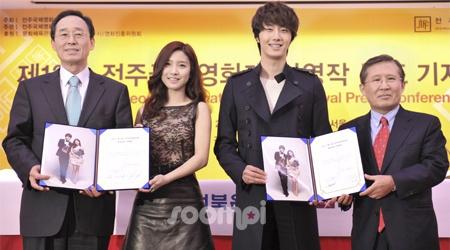 The 12th JeonJu International Film Festival: Fun, Smart, and Communication