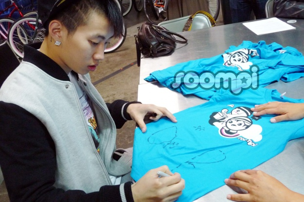 Win a Soompi Shirt Autographed by Jay Park