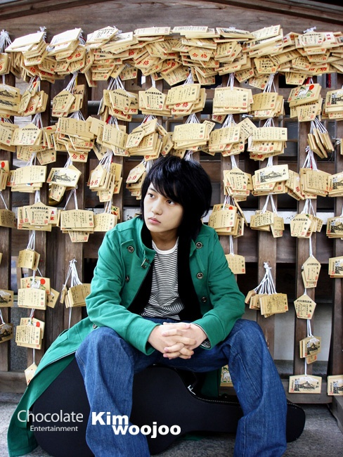 Under The Radar – Kim Woo Joo