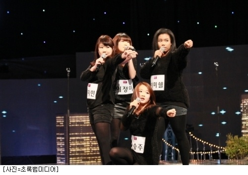"""Su Pearls from SBS """"K-Pop Star"""" to Debut under YG Entertainment"""