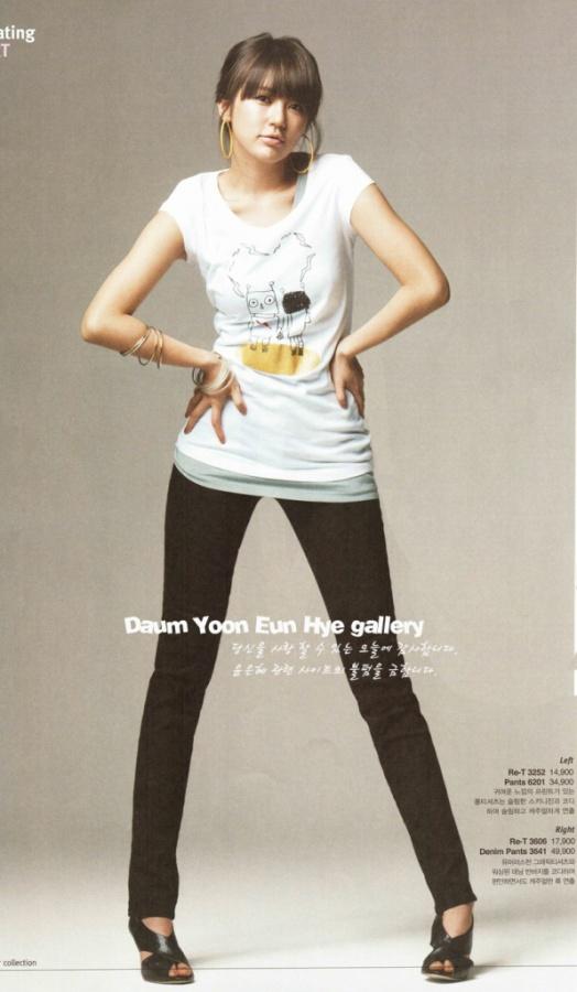 Basic House Summer 2009 (Yoon Eun Hye)