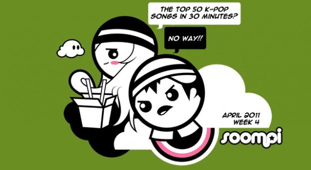 [Listen] Soompi Chart Top 50 – April 2011, Week 4