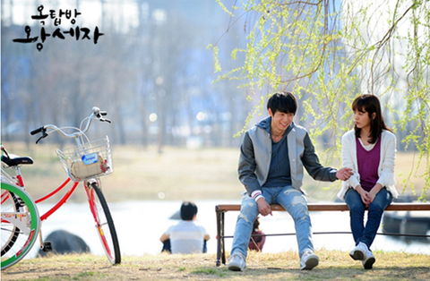 """""""Rooftop Prince"""" Episode 11 Preview"""