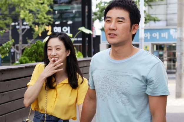 "Uhm Tae Woong on Su Ae and Jung Ryeo Won: ""I Like Both Women"""