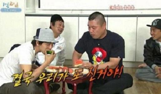 "Profanity on KBS ""One Night Two Days""?"