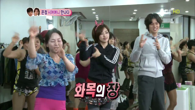"""[Preview] MBC """"We Got Married"""" – Nov. 12 Episode"""